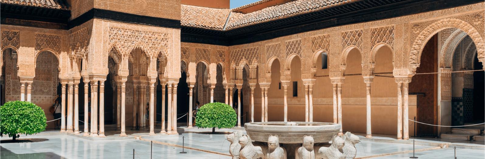 Alhambra de Granada Adarve Travel
