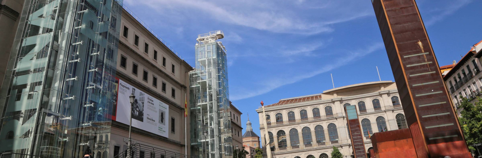 Museo Reina Sofia Adarve Travel